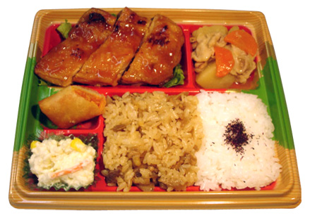 隅田川弁当 鶏の照り焼き