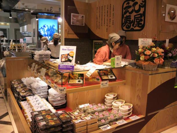 えび寿屋 丸ビル店 写真