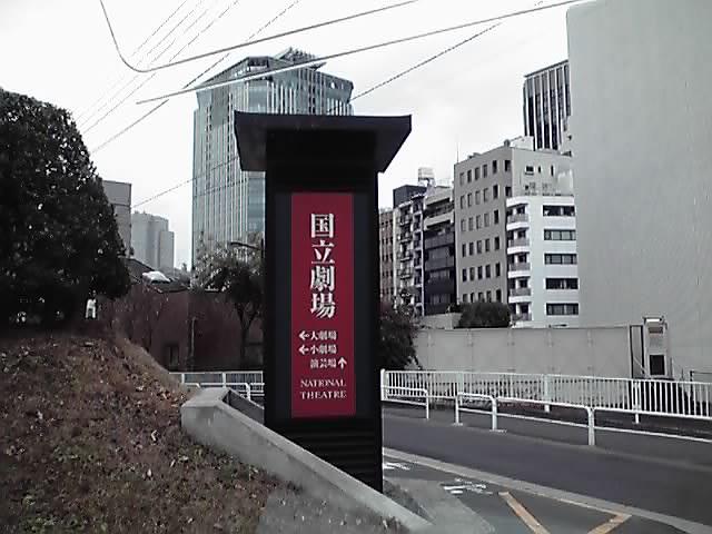 12-01-03_001.jpg