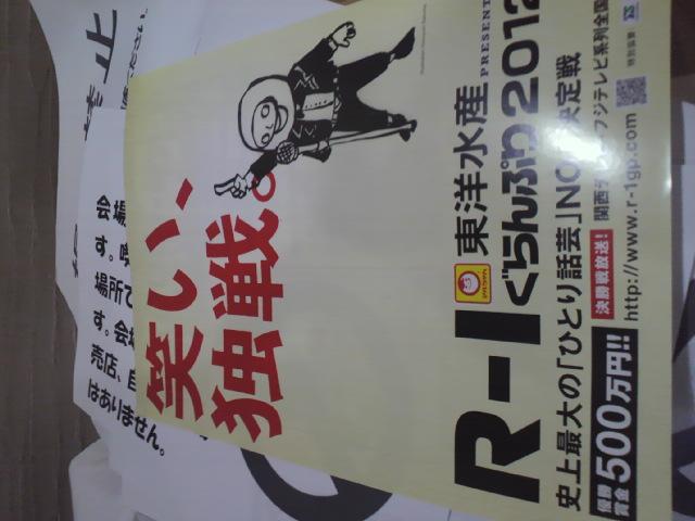 2012012711180001.jpg
