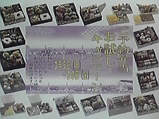 12-03-04_002.jpg