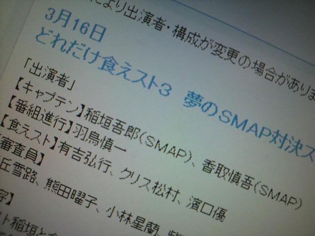 2012031610190000.jpg
