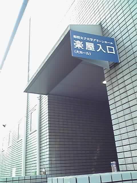 13-04-11_001.jpg