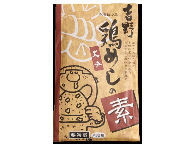 吉野 鶏めしの素 3合用