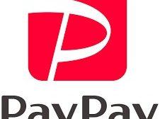 paypayでのお支払が可能になりました(^o^)/